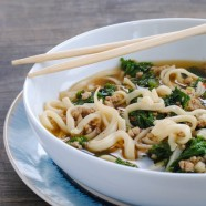 Spicy Pork & Mustard Green Soup from Bon Appetit January 2014 | foxeslovelemons.com