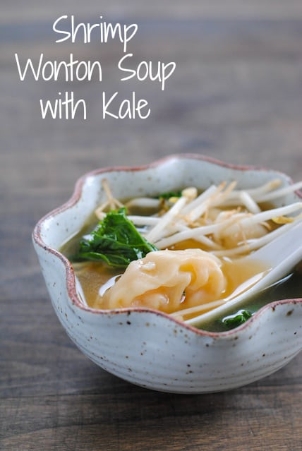 Shrimp Wonton Soup with Kale - Fold your own wontons at home. It's fun, and way easier than you would think!